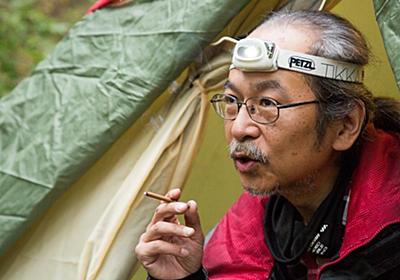 人間椅子・和嶋慎治のソロキャンプ。ときどき、メシ - メシ通 | ホットペッパーグルメ