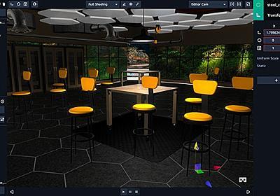 アマゾン、ブラウザで手軽にAR/VR作成「Sumerian」を一般公開 |         Mogura VR - 国内外のVR/AR/MR最新情報