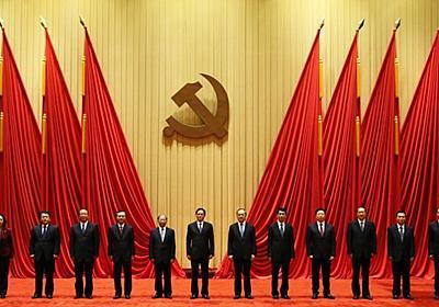 【規制情報】中国政府ゲーム内の出血や結婚システムなどを禁止!ガチャは獲得までの実施回数明記を規定! | 中国ゲーム 日本語情報サイト[ゲーム大陸]