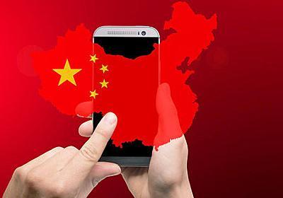 LinkedInが中国から撤退しアメリカの主要なSNSが中国から完全消滅