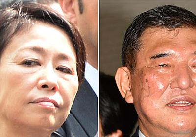 安藤優子が石破茂元幹事長を擁護「度が過ぎている」と批判集まる - ライブドアニュース