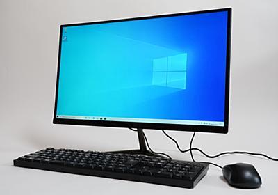 【Hothotレビュー】ディスプレイ代わりにもなるドンキの税別3万円切り一体型PC「MONIPA」は使いものになるか - PC Watch