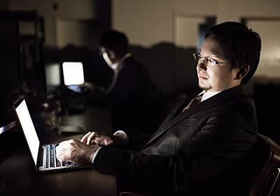 長時間残業は経営者の責任   定年起業のためのウェブコンサルティング