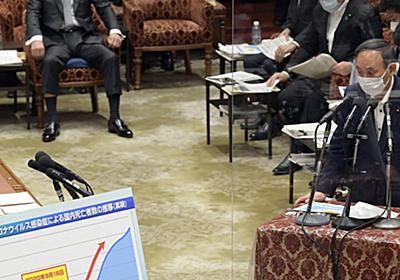 「感染爆発でも五輪開くのか」 質問に首相、12回明確に答えず | 毎日新聞