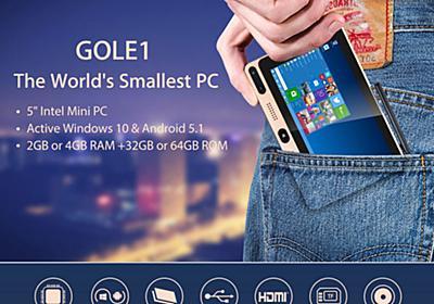 【レビュー】ポケットに入る超小型のPC「GOLE1」が中国から送られてきたけど、何だねこれは - 今日はヒトデ祭りだぞ!