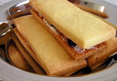 北の銘菓!マルセイバターサンド風 by おこげごはん [クックパッド] 簡単おいしいみんなのレシピが60万品