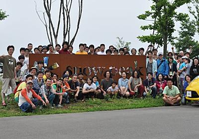 CAMP HACK DAY 2014アイデア発表会:テントファイヤーってなんだ? キャンプの不便を解決するアイデア - Engadget 日本版