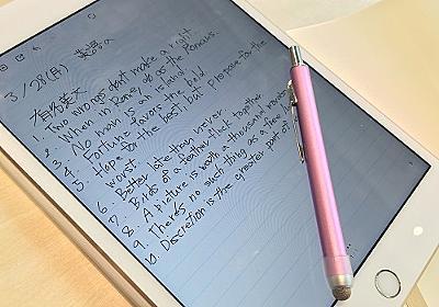 実は大学生にぴったり?iPad mini 4を学生が使ってみたら超便利だった♪ - isuta[イスタ] - おしゃれ、かわいい、しあわせ -