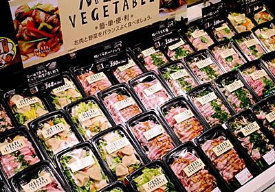 中食で静かなブーム、「生から惣菜」って何? | 素材・機械・重電 | 東洋経済オンライン | 経済ニュースの新基準