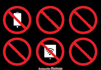 PMKIDを悪用するWiFiハッキング手法を発見。 - 忙しい人のためのサイバーセキュリティニュース