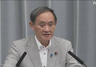 「重症者数減少 緊急事態宣言再び出す状況にない」官房長官 | NHKニュース