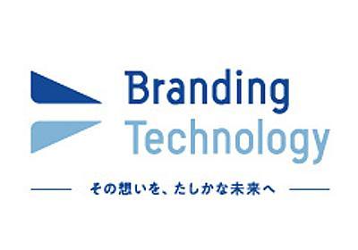 ユニバーサル アナリティクスにおけるイベントトラッキングの計測方法   Webコンサルタント.jp   各種Webコンサル事例とサービスの紹介