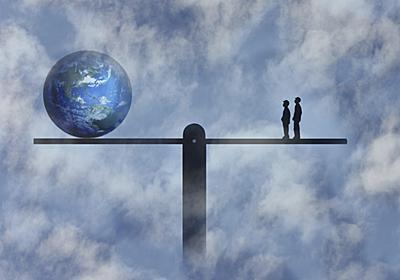 バーツラフ・シュミル博士、中国が米国と同水準の消費生活を実現できたとき、地球は生き残れますか? | 人口の減少に反比例する消費の増加こそ問題だ | クーリエ・ジャポン