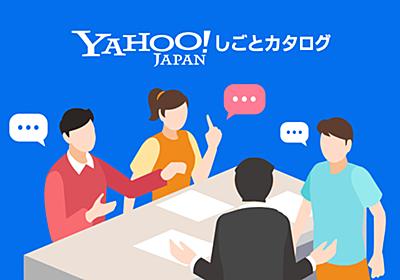 休業手当の助成金について質問です。中小企業で給与計算しているもの... - 教えて!しごとの先生 | Yahoo!しごとカタログ
