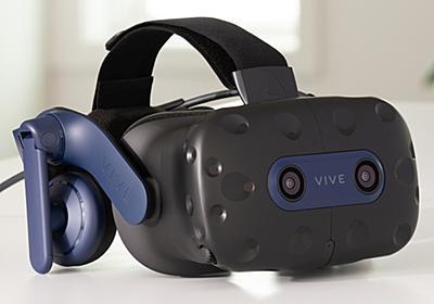 西川善司の3DGE:5K/120Hz表示に対応した新型VR HMD「VIVE Pro 2」を先行体験してみた。VRも解像度で妥協しない時代に