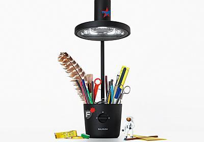 バルミューダ、文房具も入れておける子供向けLEDデスクライト「BALMUDA The Light」 - 家電 Watch