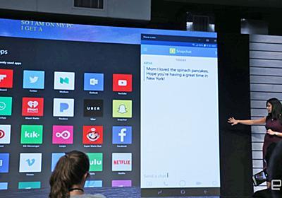 Windows 10上でAndroidスマホアプリをミラーリングできる新機能が発表。PCで直接アプリ操作も可能 - Engadget 日本版
