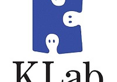 KLab、2013年12月期の業績予想を下方修正 売上高は従来計画を8%下回る209億円、特損計上で最終赤字は25億円に拡大 役員報酬を減額 | Social Game Info