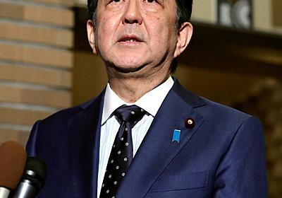安倍首相の総裁任期に合わせた? 五輪1年延期で論争:朝日新聞デジタル
