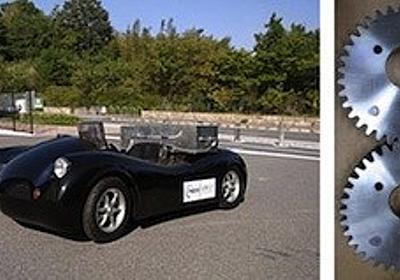 京大、変速時の駆動力抜けのない変速システムを開発 | マイナビニュース