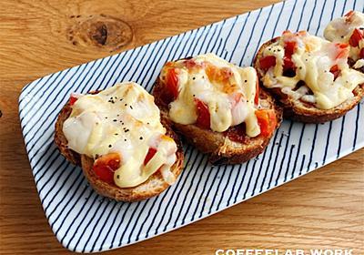 トマトと味噌を合わせたレシピ【相葉マナブ】味噌ナポリタン&味噌トマトトースト - 旅するエスプレッソ