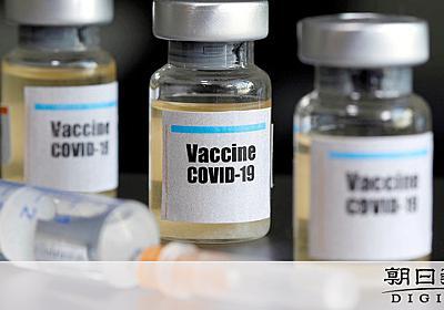 ワクチン開発9社、異例の声明「拙速な承認申請しない」 [新型コロナウイルス]:朝日新聞デジタル