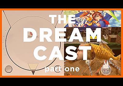 A Dream Cast - Part 1