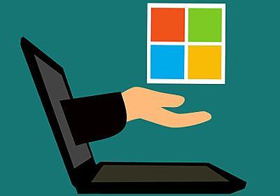 Microsoftが過去14年間・2億5000万件分のカスタマーサービスの記録をネット上に流出させてしまったことが判明 - GIGAZINE