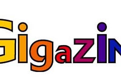 GIGAZINE第一倉庫の破壊について | モバイルやIT機器を活用するSINのモバイル修行3rd 復活編