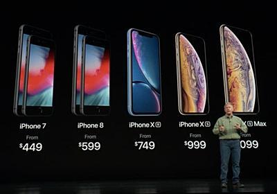 iPhone XSとiPhone XRに機種変すべき人は? | ライフハッカー[日本版]