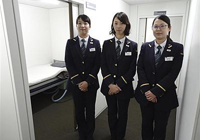 銀座駅に20年ぶり女性駅員 東京メトロ、女性用宿直室を整備 - 読んで見フォト - 産経フォト