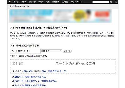 Webデザイナーは要ブクマ!フォントやテキスト関連の便利サイト20 | Webクリエイターボックス