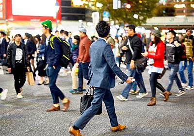 東京人生ゲーム:25歳総合商社勤務の男が選ぶ街「渋谷」。高校時代から感じ続けた敗北感。(1/2)[東京カレンダー]