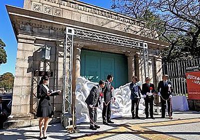 旧博物館動物園駅の改修完了=「上野の杜」盛り上げ、23日から公開 | 乗りものニュース
