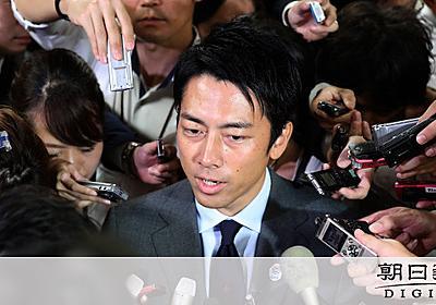 進次郎氏、石破氏支持の理由語る「二者択一の話でない」:朝日新聞デジタル