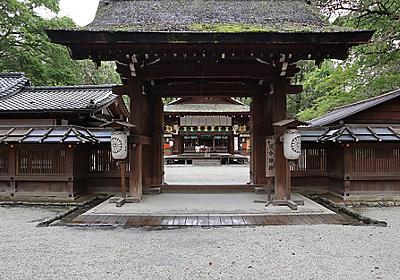 京都・洛北 美のパワースポット ~河合神社~: ねこづらどき