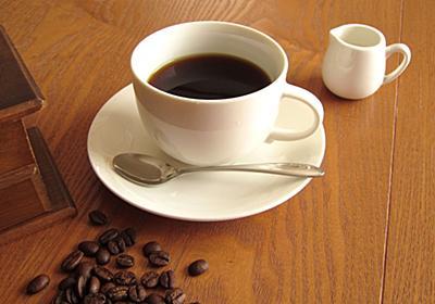 コーヒーがもたらす尿酸値への効果について - 楽しい人生を送るための健康生活情報ブログ