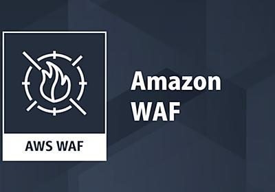 待望のAPI Gateway用のWAFマネージドルールがF5から出たので使ってみた! | DevelopersIO