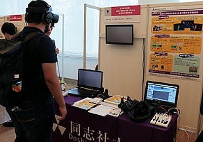 [CEDEC]バイノーラル室内インパルス応答による,どこでもリアルなサウンド空間 - GamesIndustry.biz Japan Edition