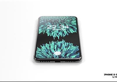 2021年のiPhone、顔認証と画面埋め込み式指紋センサーの両方を搭載か - iPhone Mania