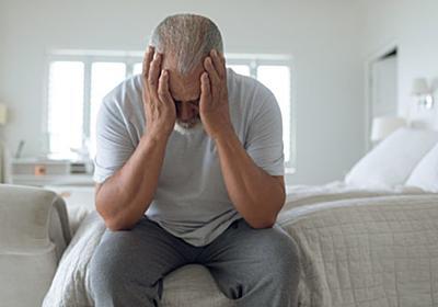退職するなら65歳よりも、64歳と11ヶ月のほうがお得? いったいどういうこと? | ファイナンシャルフィールド