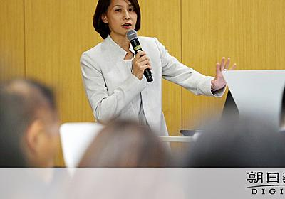 感染の田嶋会長をまず「隔離した」 医師の妻の冷静対応 [新型コロナウイルス]:朝日新聞デジタル