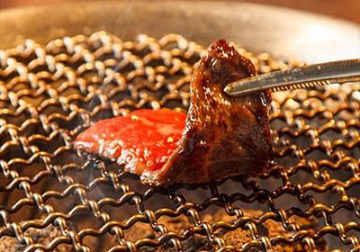 【超保存版】これが焼肉の焼き方決定版! 炭火・網焼き店で部位ごとの焼き方を肉の専門家が超詳しく解説! - dressing(ドレッシング)