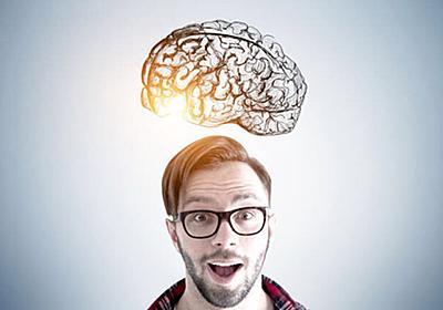 脳を鍛えるコツ3つ 脳トレは筋トレより早く効果あり NIKKEI STYLE
