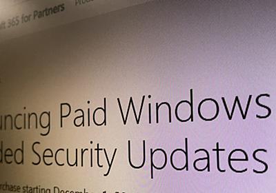 米MSが方針転換、法人向けWindows 7のサポート期限を有料で2023年まで延長 | 日経 xTECH(クロステック)