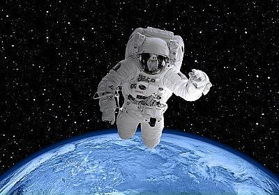 詩ー宇宙服とサイモン&ガーファンクルの「I am a rock」 - 綾なす