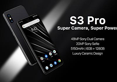UMIDIGI S3 Proがクラウドファンディングにて登場、3万円台で48MPカメラに6GB/RAM   SIM太郎