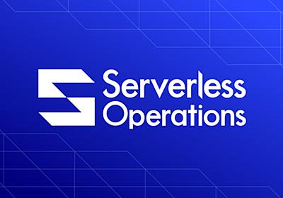 ローカルでのLambdaの開発に便利なServerless-Dev-Toolsを試す   Serverless Operations