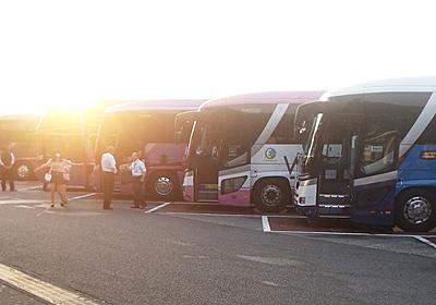 東京ー大阪、格安深夜バスに100回ぐらい乗ってわかったこと :: デイリーポータルZ