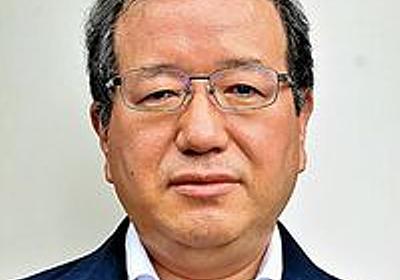 「表現の不自由展」中止、憲法学者どう見る:朝日新聞デジタル